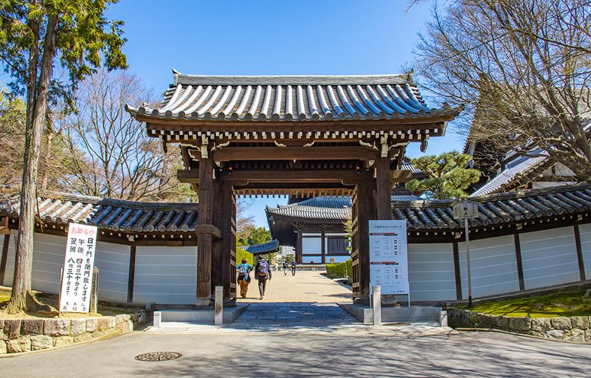 京都東福寺の日下門