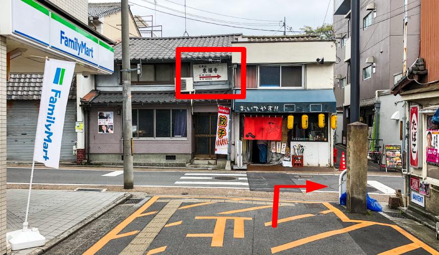 JR東福寺01